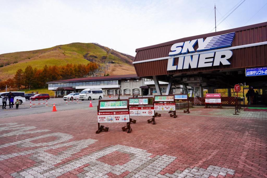 霧ヶ峰・車山高原SKYPARKスキー場
