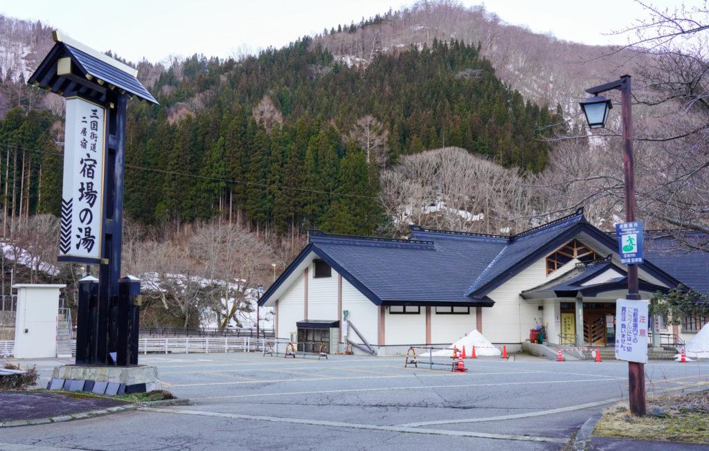 残雪期・東谷山・日白山・宿場の湯