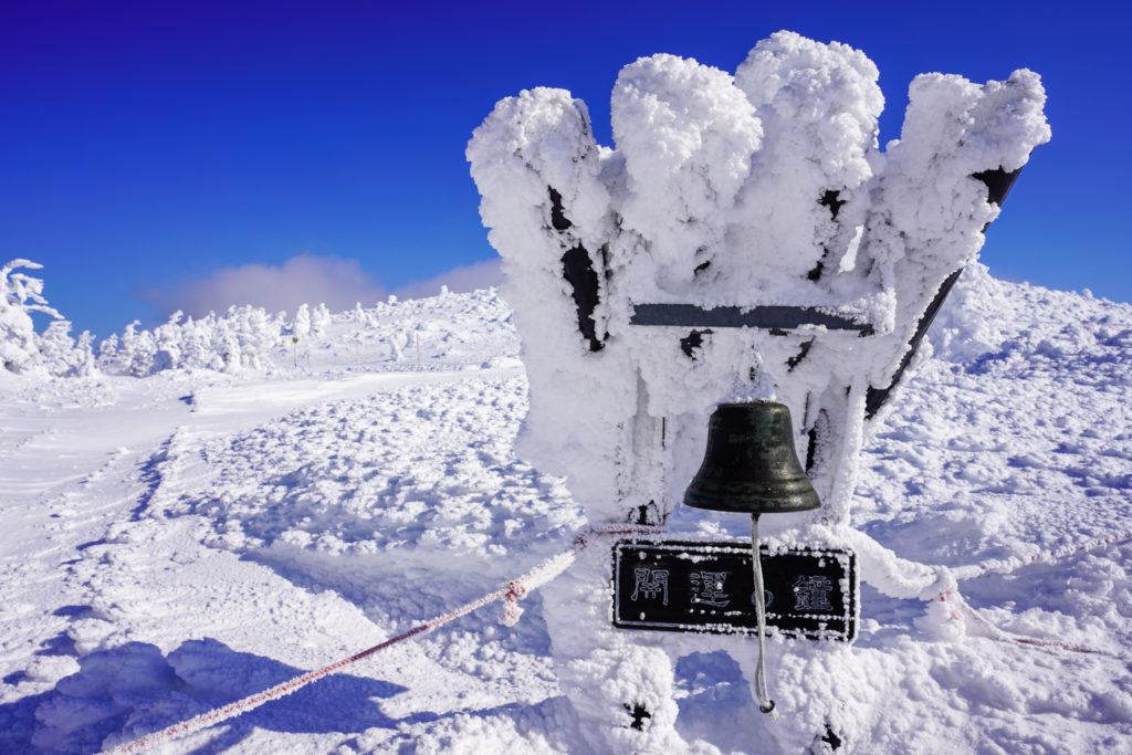 残雪期・蔵王山(熊野岳・刈田岳)・開運の鐘
