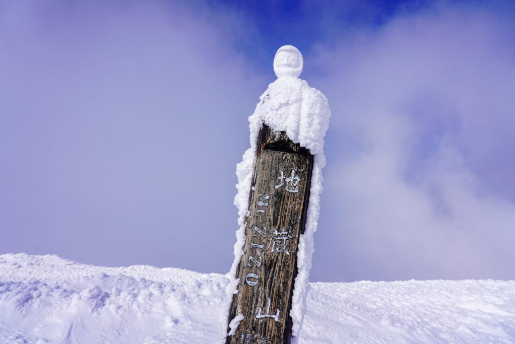 残雪期・蔵王山(熊野岳・刈田岳)・地蔵山山頂