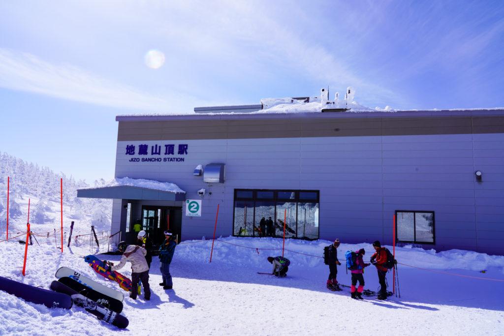 残雪期・蔵王山(熊野岳・刈田岳)・蔵王ロープウェイ・地蔵山頂駅