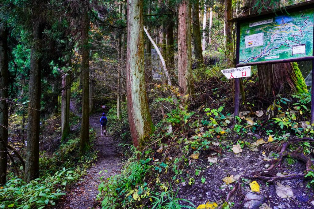 陣馬山・景信山・高尾山・陣馬山新ハイキングコース入口