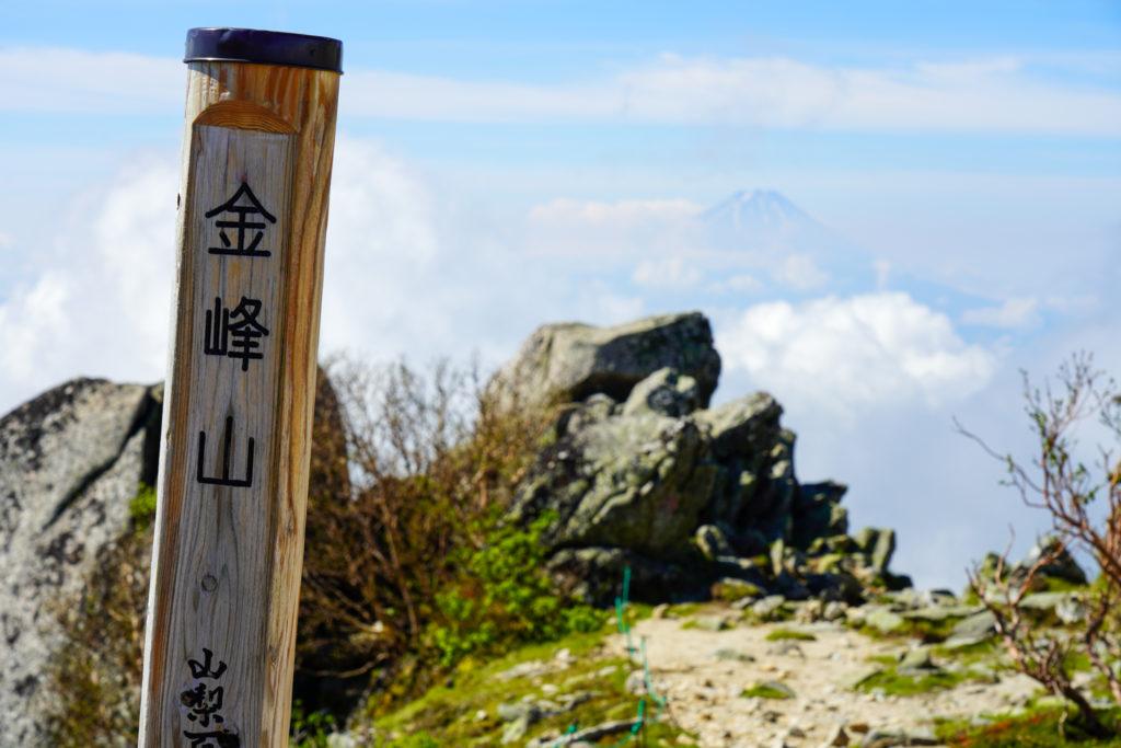 金峰山・金峰山山頂、うしろには富士山